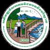 Rural Community and Environment Development Organization (RCEDO)